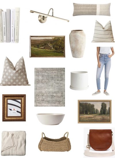 Current Obsessions:  My Favorite Things This Week