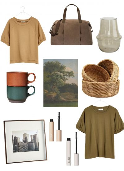Current Obsessions: What I'm Loving This Week